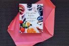 Einfache vegetarische Rezepte BuchcoverDie grüne Küche auf Reisen Knesebeck Verlag www.meinesvenja.de